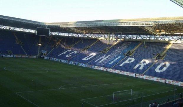 «Дніпру» дозволили проводити міжнародні матчі в Дніпропетровську