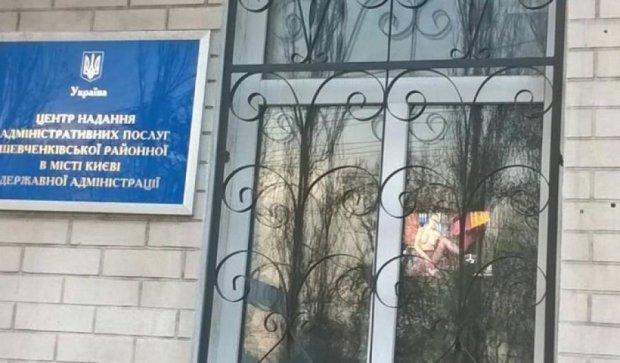 Київські чиновники попалися на перегляді порно (фото)