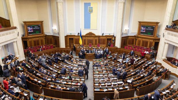 Бюджет 2020 приняла Верховная Рада: как будет жить Украина в следующем году