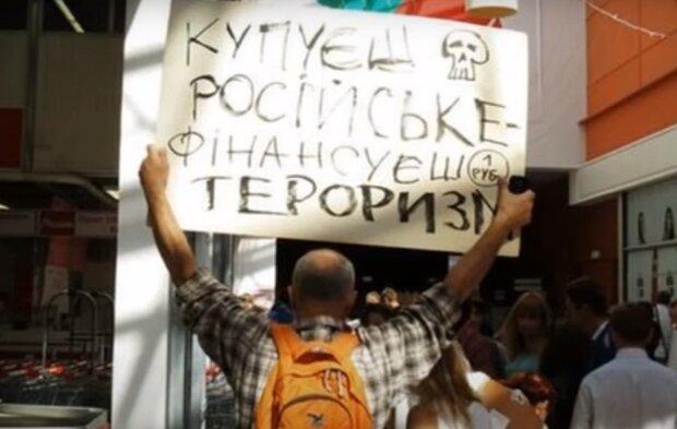 """На Тернопольщине ушлые бизнесмены подкинули деньжат Путину – """"Позор и стыд"""""""