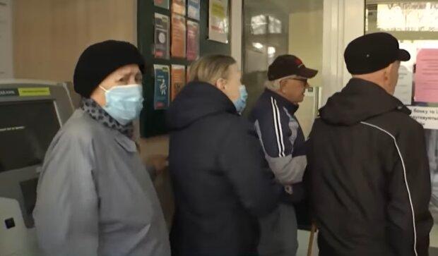 Пенсионеры в Украине, скриншот: YouTube
