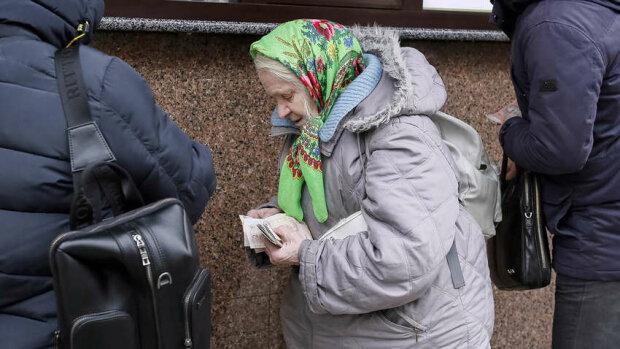 Бедность в Украине, фото из открытых источников