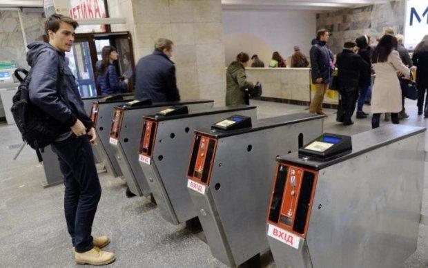 Подорожание метро в Киеве: где и когда можно будет обменять старые жетоны
