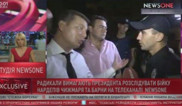 Ляшко с соратниками пытались ночью прорваться к Порошенко в АП (видео)