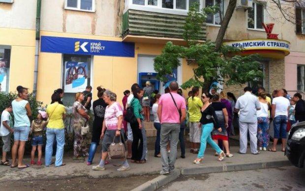 """Российские банки в Крыму ждет """"сюрприз"""""""
