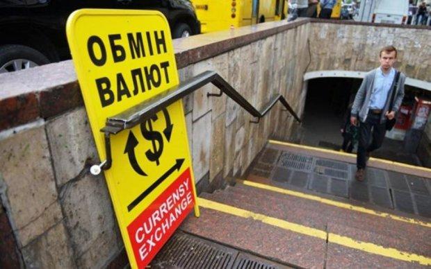 Хто не скаче, той не гривня: чого чекати від української валюти