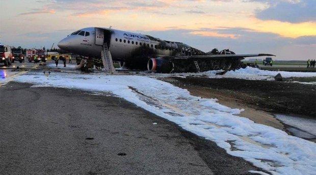 трагедія в аеропорту