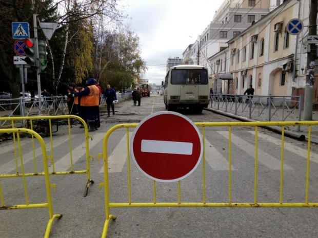 Что происходит: в Киеве разъяренная толпа перекрыла дорогу