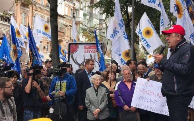 """План """"Шатун"""" від Рабиновича: людей зігнали на проплачений мітинг"""