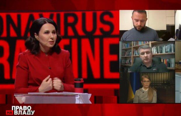 """""""Ви так задолбали!"""" - Мосейчук в прямом эфире высказала депутатам все в лицо"""