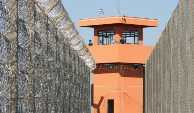 З бразильської в'язниці втекла сотня злочинців