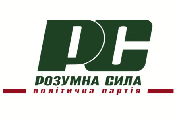 """Европейские правозащитные организации раскритиковали украинскую власть за давление на """"Разумную Силу"""""""