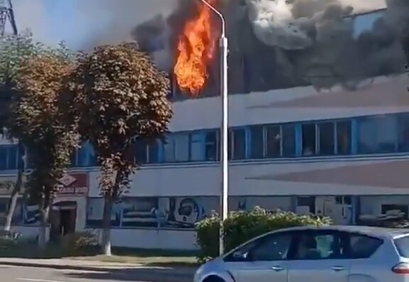 Пожар, фото: twitter
