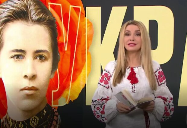 Ольга Сумская, instagram.com/tsnua