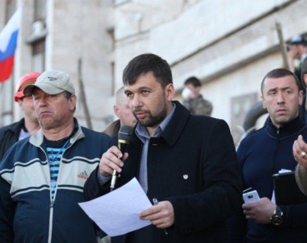 ДНР анонсує зустріч по ситуації на Донбасі