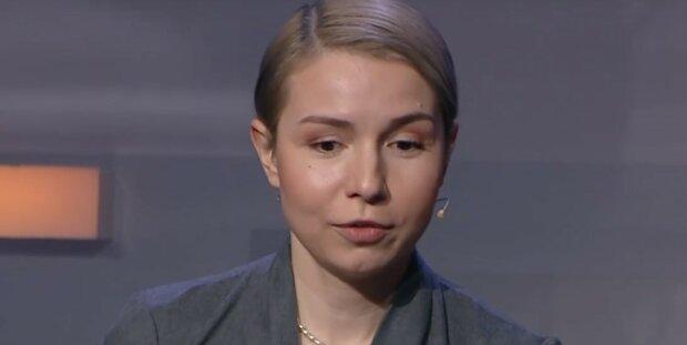 Анастасія Радіна