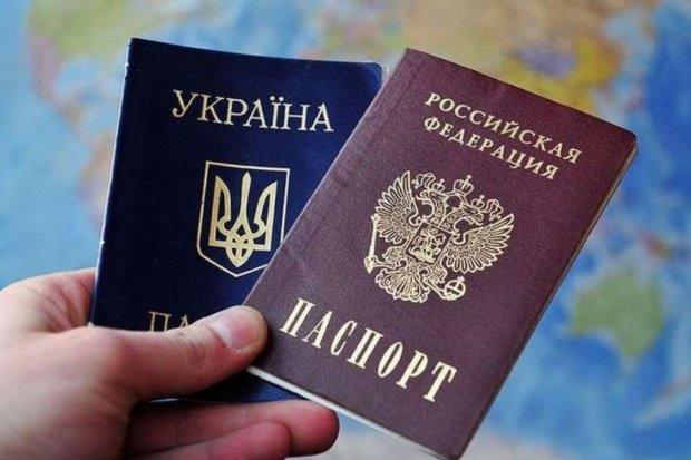 Российские паспорта громко аукнутся Путину: ЕС готовит удар по РФ