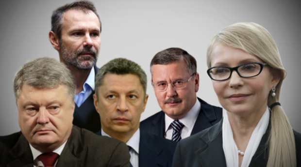 Что предложили украинцам кандидаты в президенты: сравнение программ