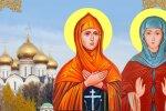 "День святих Пелагеї та Таїсії, фото портал ""Доброта"""
