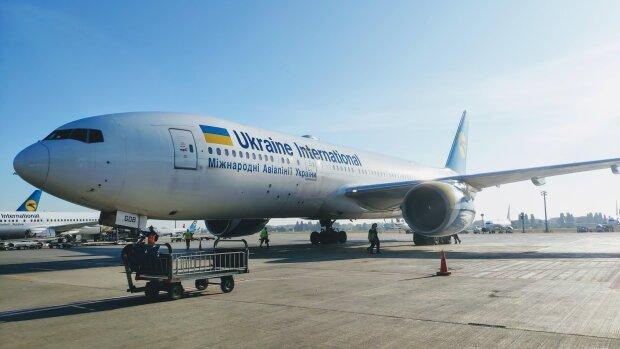 МАУ попередила українців про масове скасування рейсів: як тепер літатимемо