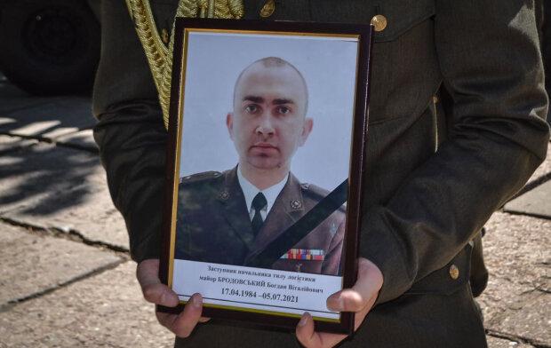 Похорон майора Богдана Бродовського, фото: АрміяInform