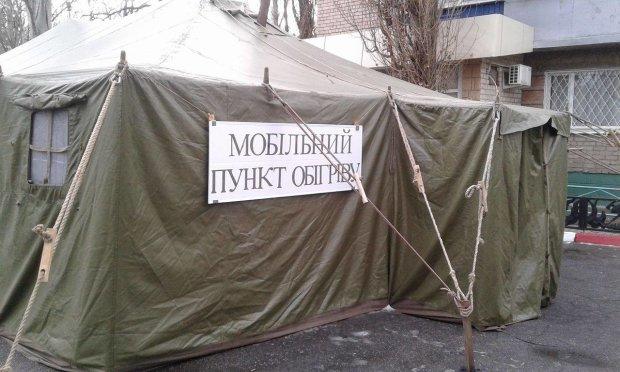 Пункти обігріву врятують українців від лютих морозів: як це буде