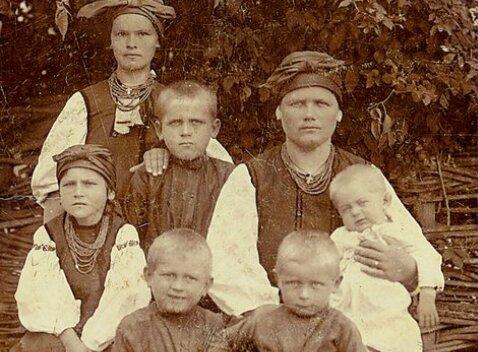 Родина, фото: музей Івана Гончара