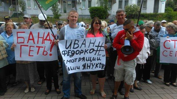 Акция протеста-фото из Фейсбука