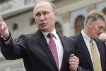 """Путин обиделся на мощное заяление Зеленского об СССР: """"Несмотря на позитивную динамику..."""""""