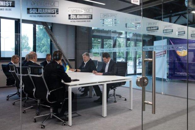 Порошенко звикає до вузького простору: куди переїхав колишній президент після інавгурації Зеленського