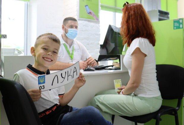 Сервисный центр МВД, facebook.com/hsc.gov.ua