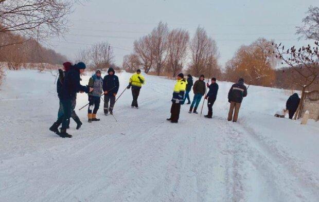 На Прикарпатті зникла жінка, фото: Facebook поліція Івано-Франківської області