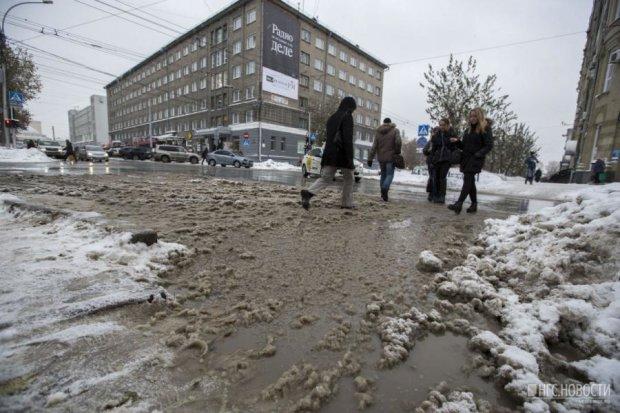 Українців чекають різкі погодні зміни