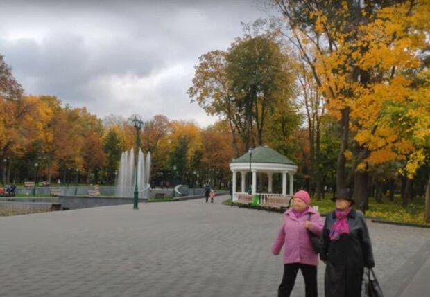 осенний Харьков, скриншот из видео