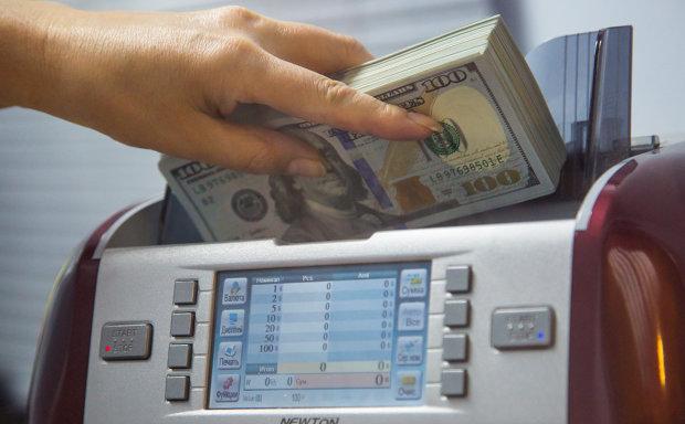 грошові операції