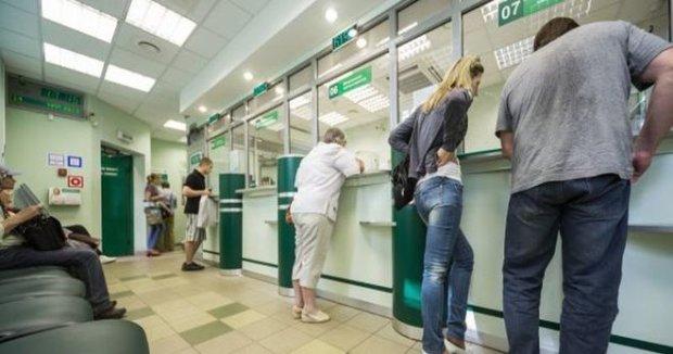 Банки заставят пройти проверку на честность: украинцы наконец окажутся в безопасности, детали