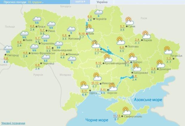 Прогноз погоди на новорічну ніч, Укргідрометцентр