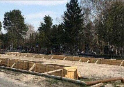 """Лісове кладовище,фото: """"Подробиці"""""""