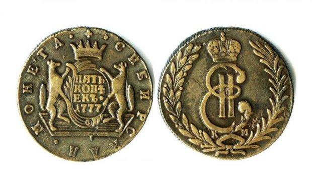 Таємниця сибірської монети: як Сибір приєднали до Росії