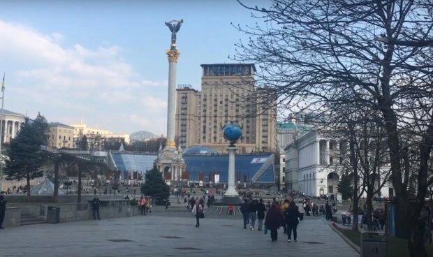 центр Киева, скриншот с видео