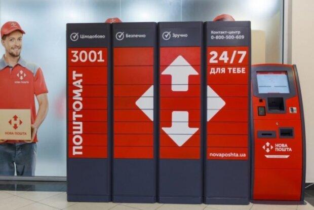 Нова пошта, фото з вільних джерел
