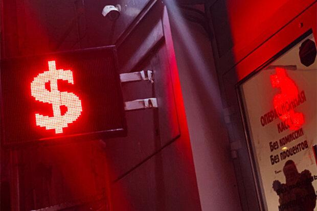 Курс валют на 23 вересня: долар і євро поступилися гривні