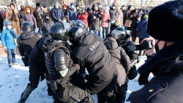 Протесты в Москве, скриншот видео