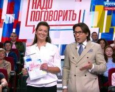 """в Росії проводять фейковий """"телеміст"""""""