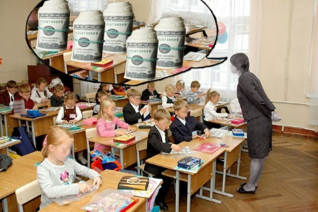 День вчителя зі сльозами на очах