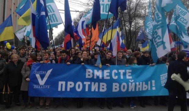 В России избили и похитили организатора антивоенных митингов