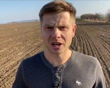 Скриншот из видео, Facebook Алексея Гончаренко