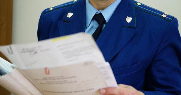 """Вопиющий случай в прокуратуре поставил на уши Украину: """"Ругать - смешно, смеяться - подло"""""""