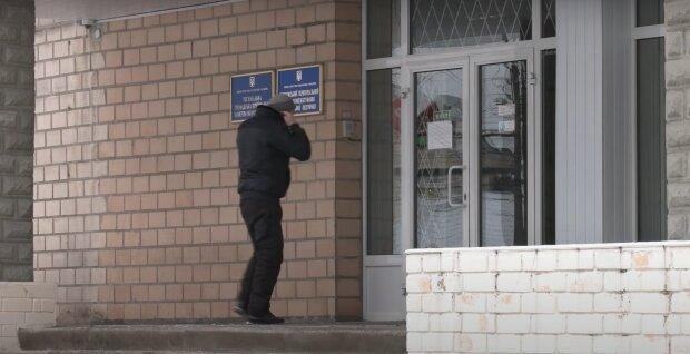 Здание, скриншот с видео