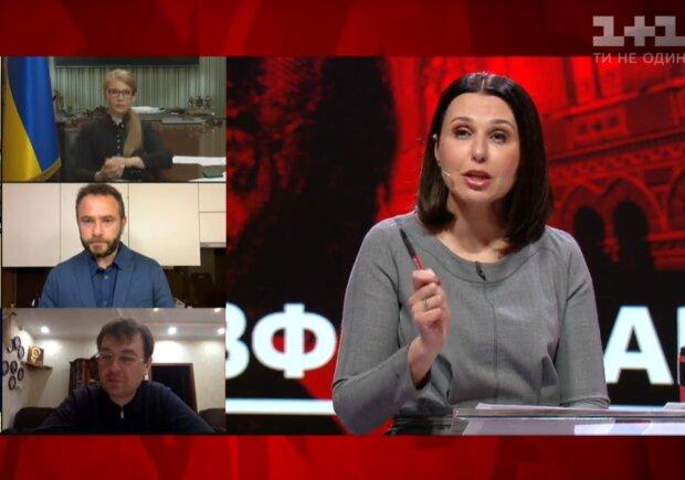 Вы создаете опасные прецеденты, - Мосейчук предостерегла Гетманцева, - Люди бы уже стояли под парламентом